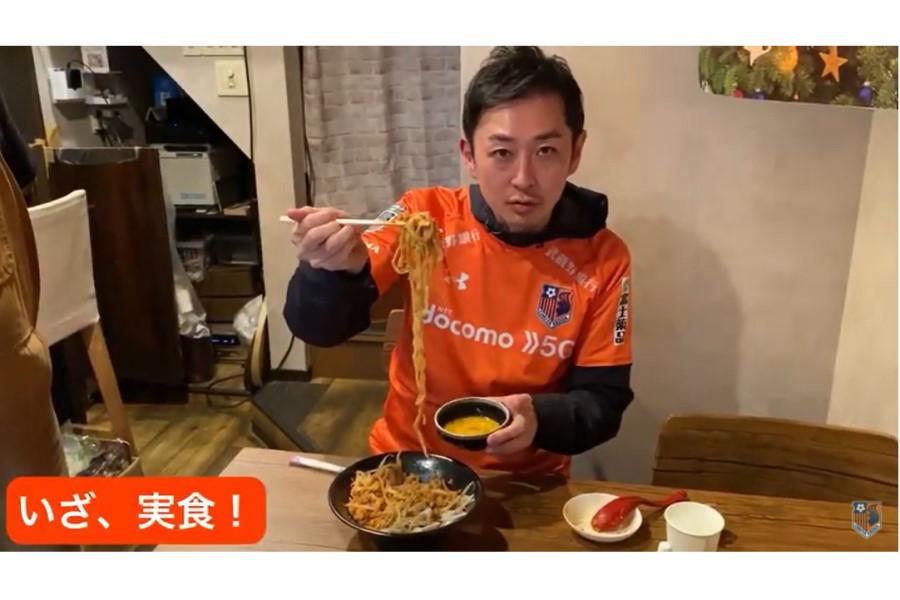 大宮アルディージャ公式YouTubeチャンネルで公開されている「ホームタウン飲食店紹介」【※画像:大宮公式YouTubeチャンネルのスクリーンショット】