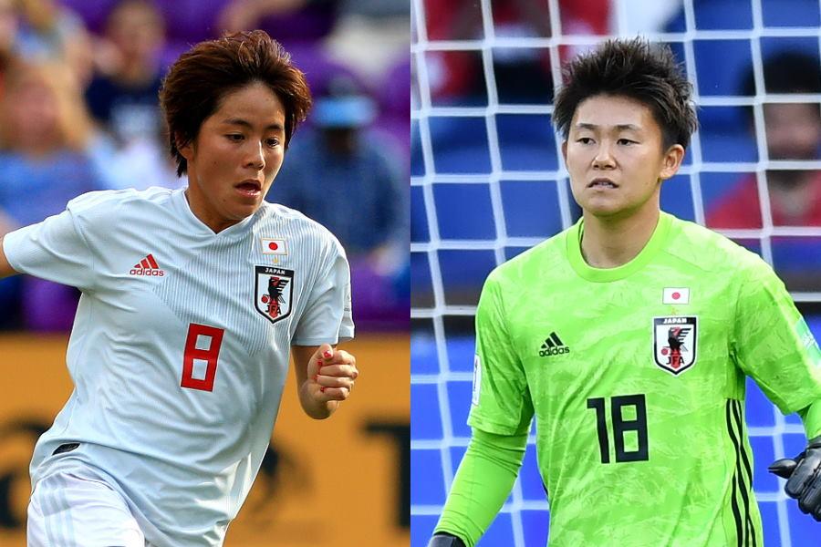 日本代表MF岩渕真奈(左)とGK山下杏也加がコメント【写真:Getty Images】