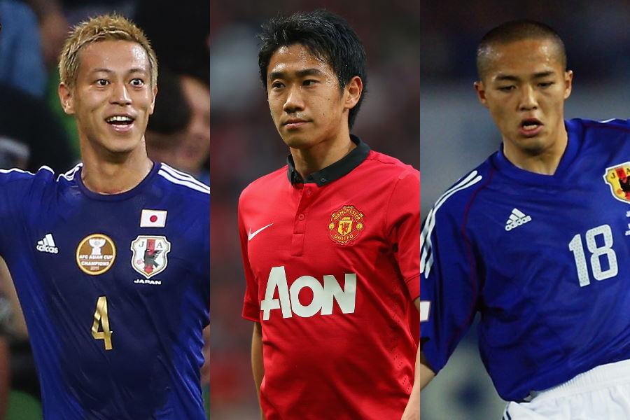 AFCが項目別で選出の(左から)本田圭佑、香川真司、小野伸二【写真:Getty Images】