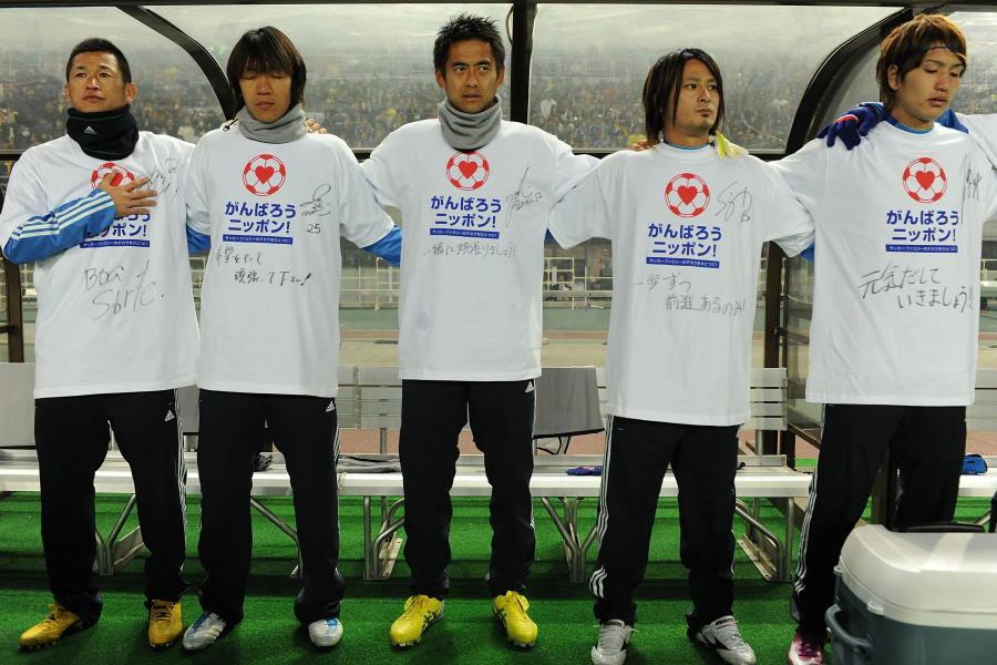 日本代表と対戦するJリーグ選抜としてメンバーに選ばれた関口【写真:Getty Images】