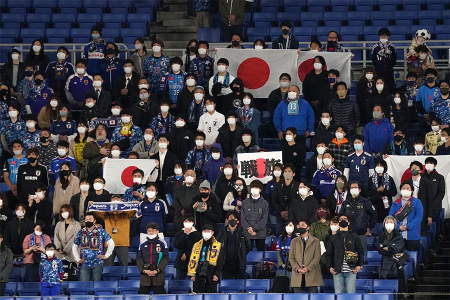 東京スタジアムのスタンドでアルゼンチンを応援する日本人サポーターに注目(写真はイメージです)【写真:Getty Images】