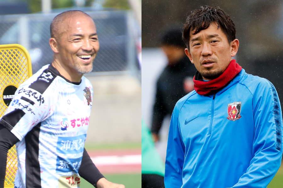 FC琉球の小野伸二(左)と浦和の宇賀神友弥【写真:© FC RYUKYU & Getty Images 】