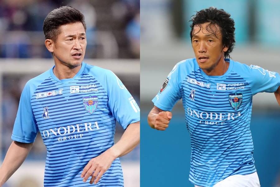 横浜FCの三浦知良と中村俊輔(※写真は昨シーズンのもの)【写真:Getty Images & 高橋 学】