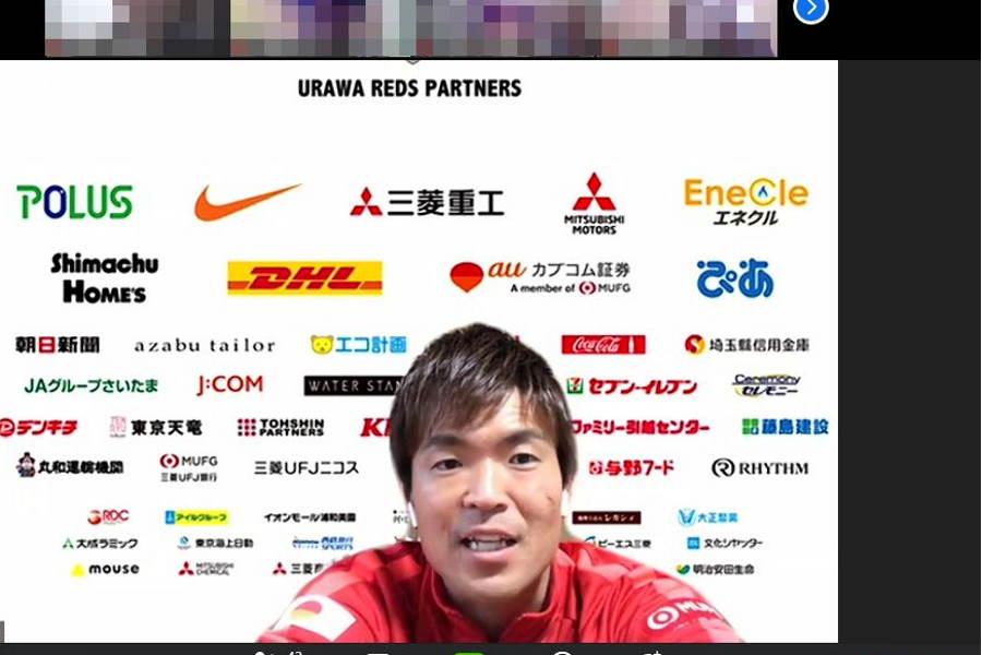 ビデオ通話アプリを使用して取材に応じた浦和GK西川周作【※画像はスクリーンショットです】