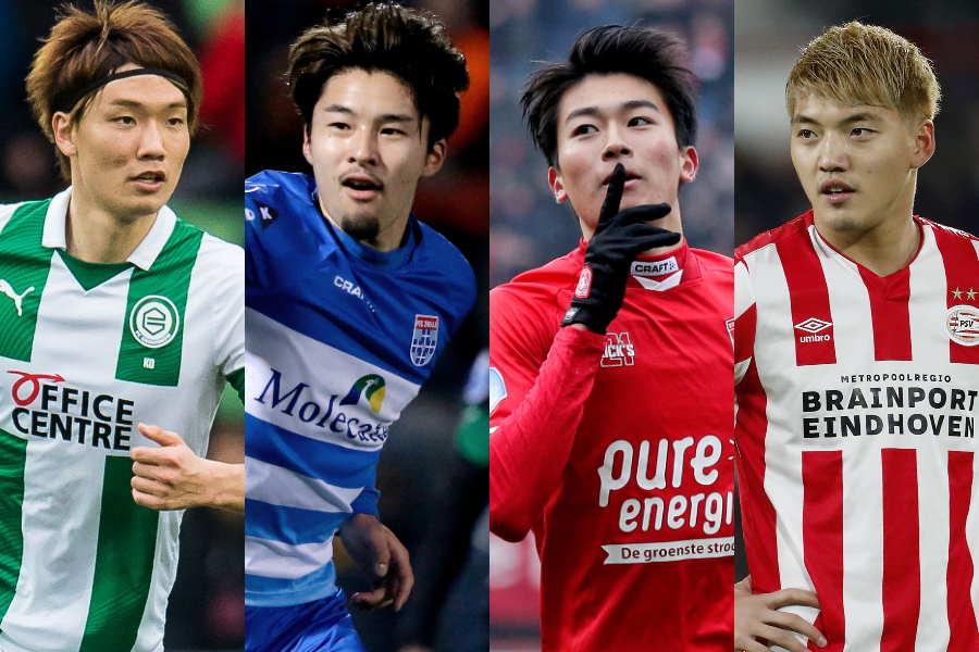 オランダリーグ所属の日本人選手たち【写真:Getty Images】