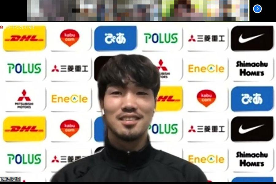 浦和レッズDF岩波拓也がオンライン取材に応答【※画像はスクリーンショットです】