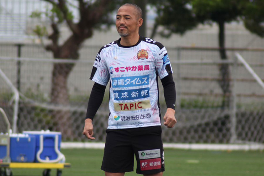 FC琉球MF小野伸二【写真:©FC RYUKYU】