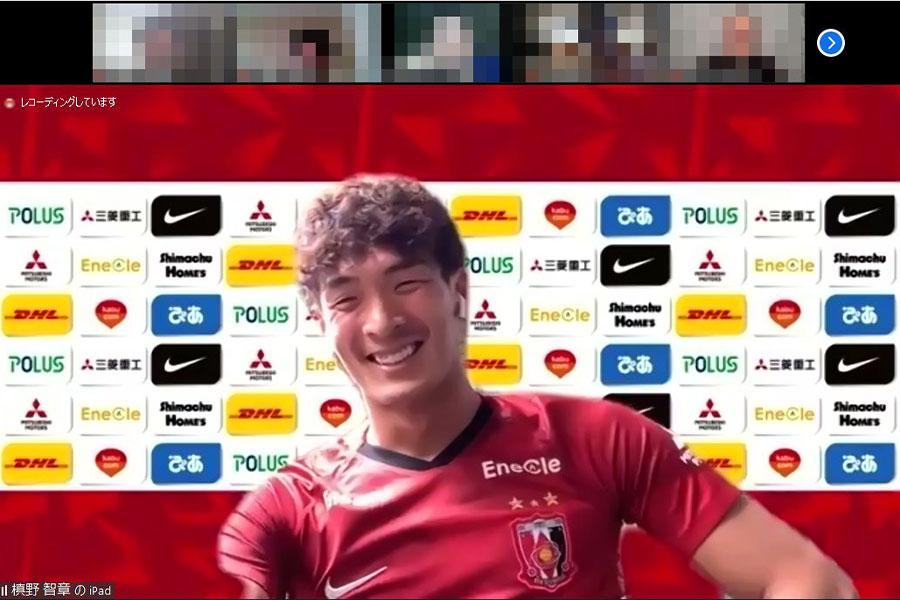浦和レッズDF槙野智章がオンライン取材に対応【※画像はスクリーンショットです】