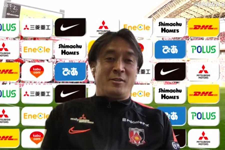 浦和レッズの大槻毅監督がオンライン取材に対応【※画像はスクリーンショットです】