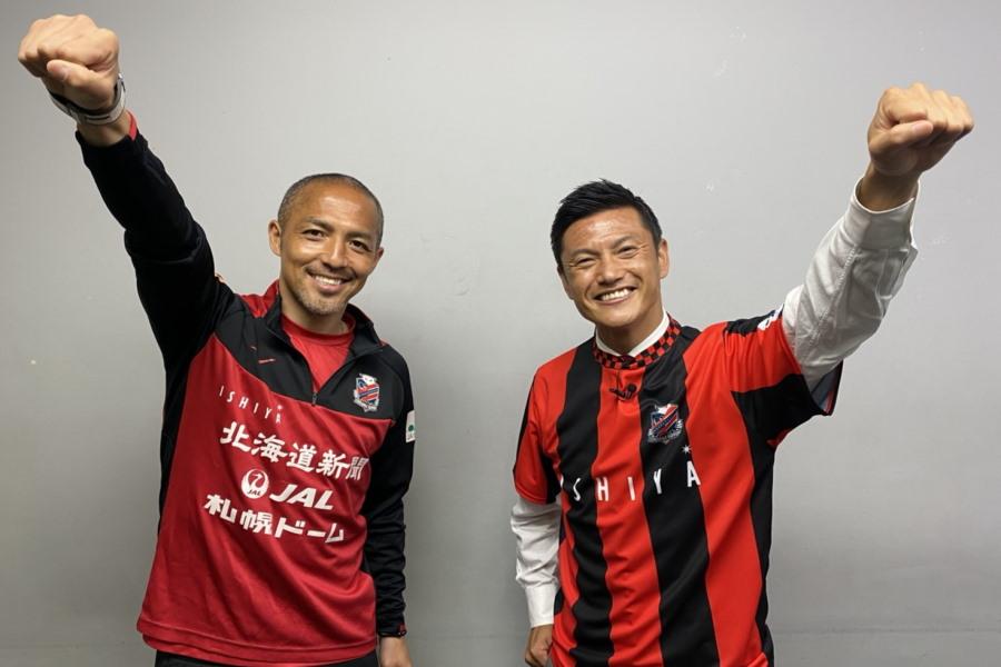 コンサドーレ札幌でプレーする元日本代表MF小野伸二と播戸竜二氏