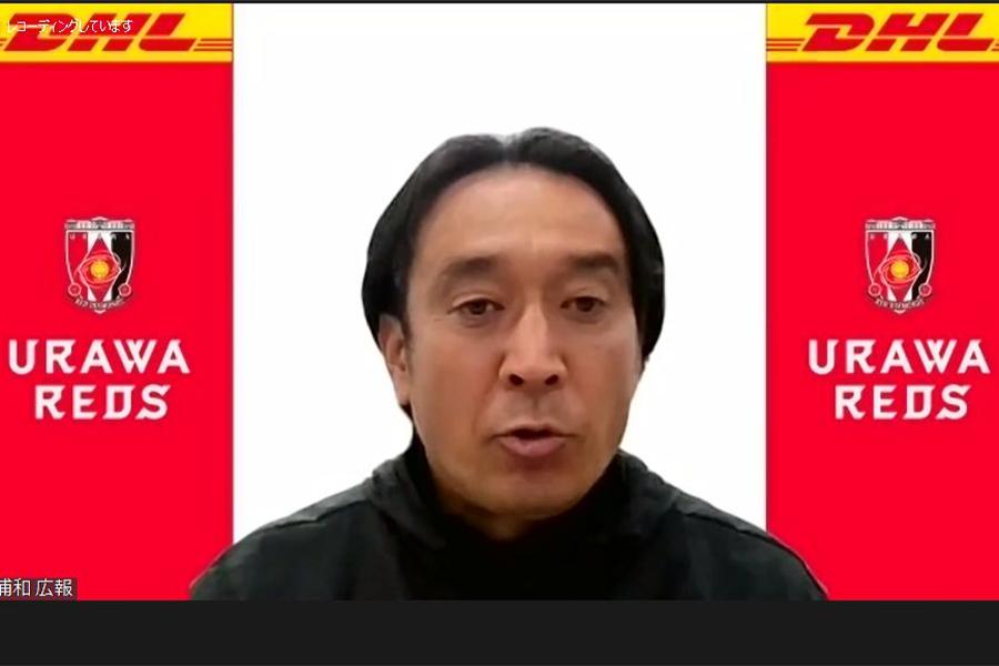 トレーニングマッチ後に浦和レッズの大槻毅監督がオンライン取材に対応【※画像はスクリーンショットです】