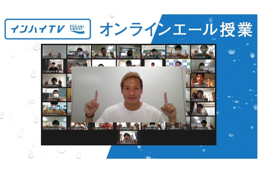 横浜F・マリノスFW仲川輝人が「オンラインエール授業」に登場【※画像はスクリーンショットです】