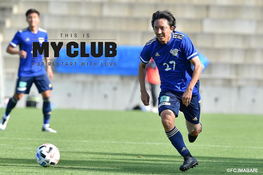 FC今治でチーム最年長の元日本代表MF橋本英郎【写真提供:FC今治】