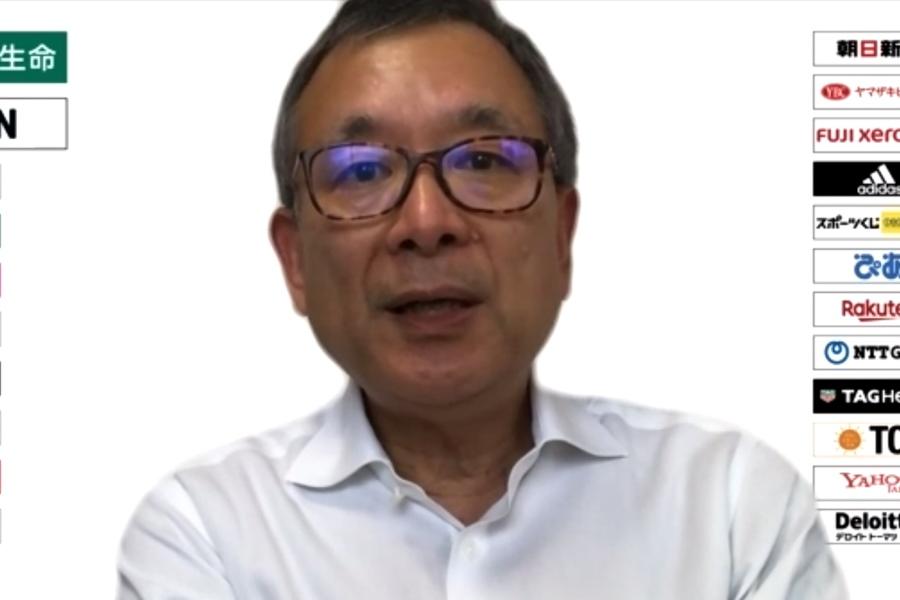 村井満チェアマンがウェブ会見で謝罪【※画像はスクリーンショットです】