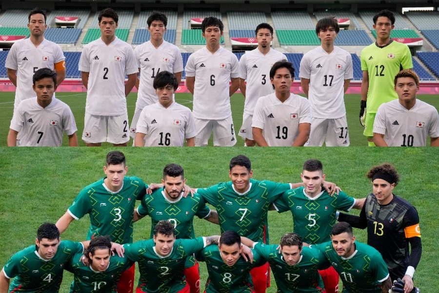 メキシコと日本が3位決定戦で再び対戦した【写真:AP】