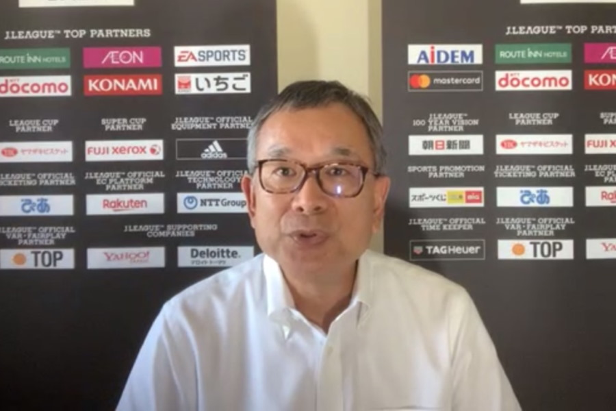 村井満チェアマンがウェブ会見に応じた【※画像はスクリーンショットです】