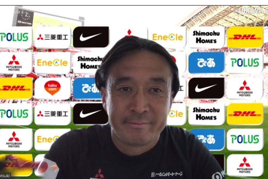 浦和レッズの大槻監督が会見【※画像はスクリーンショットです】