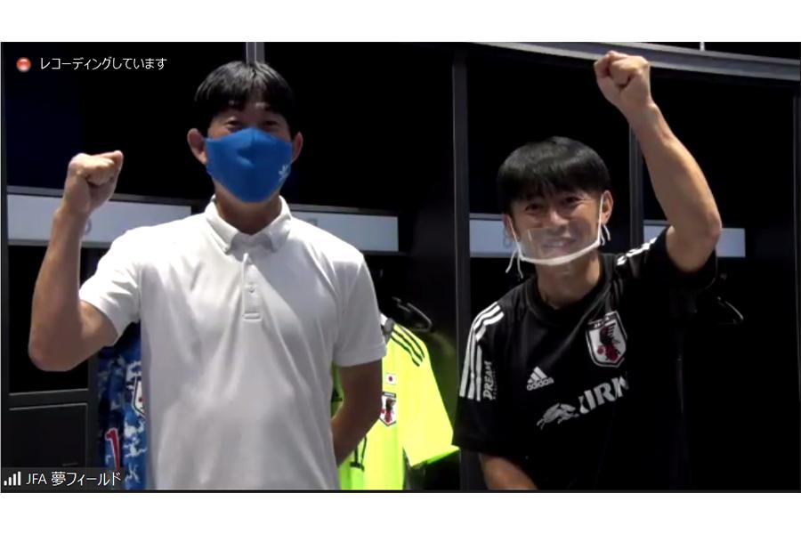 サッカー日本代表 夏休み特別オンライン授業に森保監督(左)が参加【※画像はスクリーンショットです】