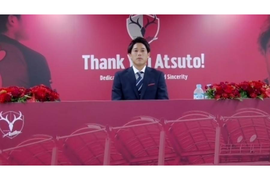 先日引退を発表したDF内田篤人がオンライン会見に出席【※画像はスクリーンショットです】