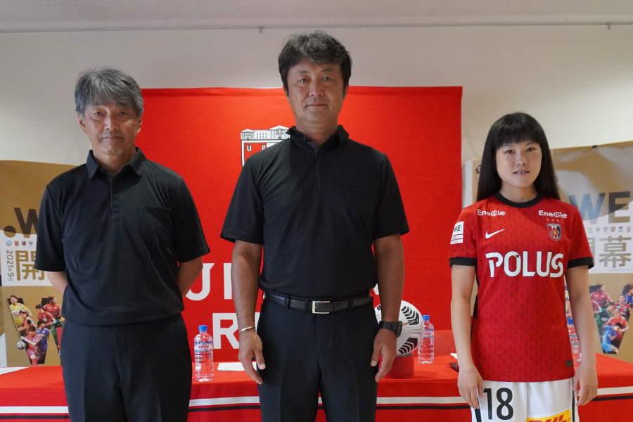 浦和レッズレディースがWEリーグに向けて記者会見を実施【写真提供:ⒸURAWA REDS】