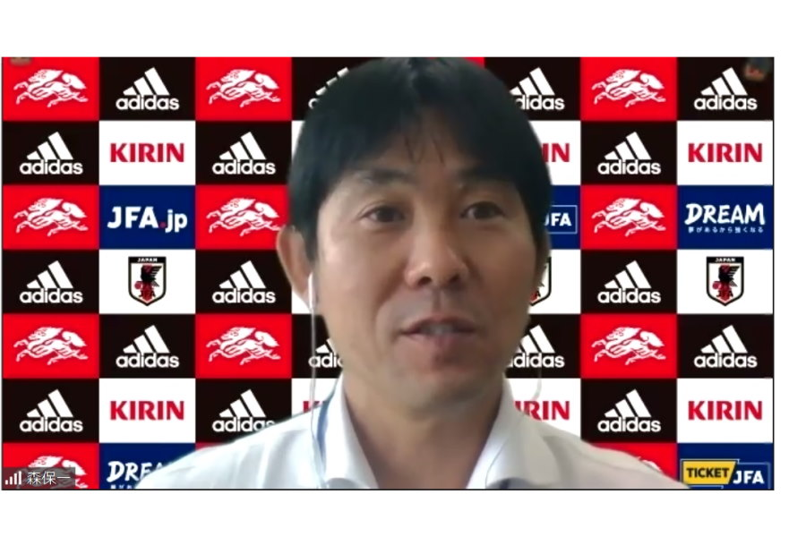 日本代表の森保監督がオンライン会見を実施【※画像はスクリーンショットです】