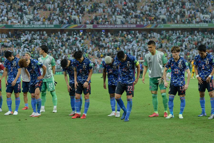 サウジアラビアに敗れた日本代表【写真:Getty Images】