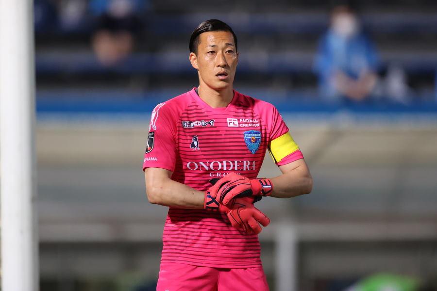 横浜FCのGK南雄太【写真:高橋学】
