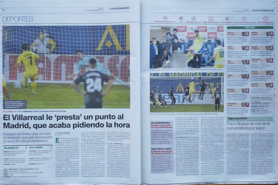スペイン各紙の評価対象にはほとんどならなかった【写真:高橋智行】