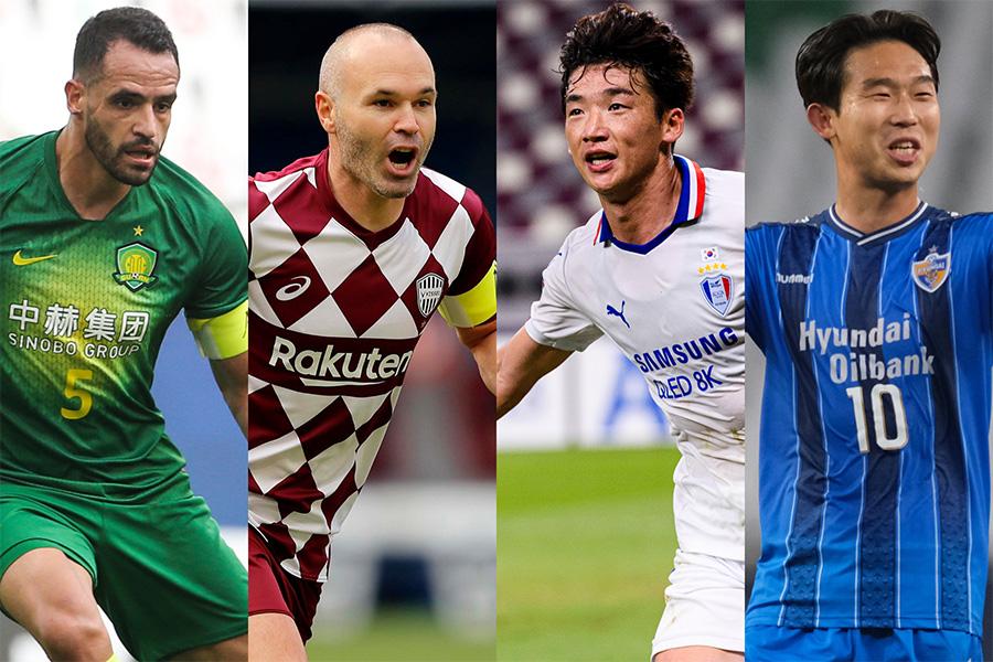 アジア・チャンピオンズリーグのベスト8進出チームが決定!【写真:AP & Getty Images】