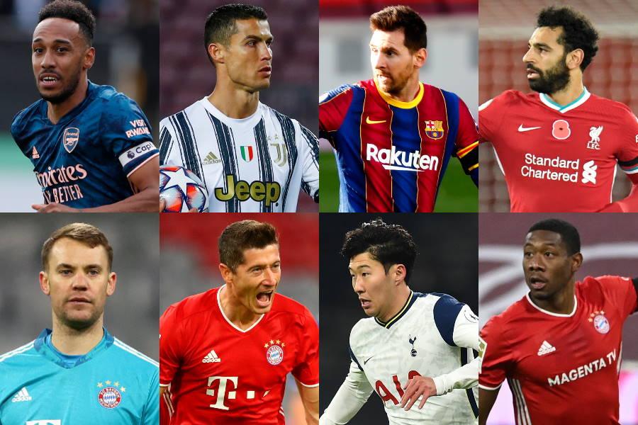 「2020 FIFA FIFPro メンズワールド11」のノミネート55選手が発表された【写真:Getty Images & AP】