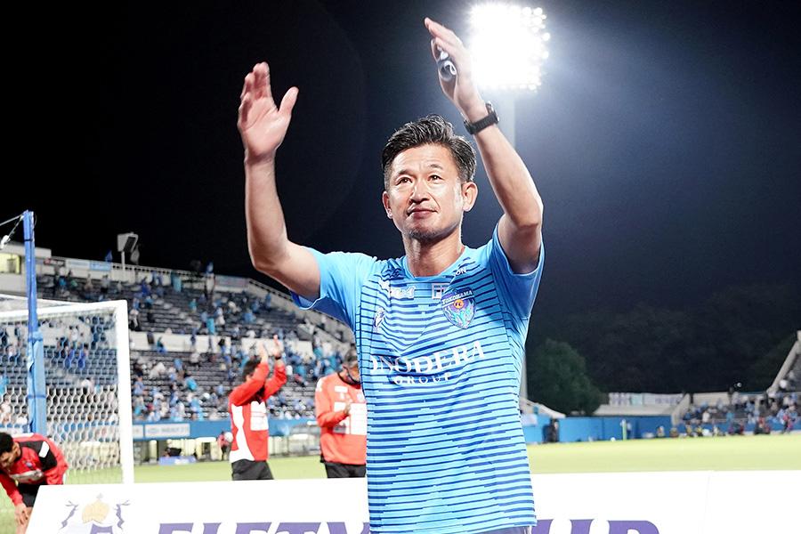 今年2月で54歳を迎える横浜FCのFW三浦知良【写真:Getty Images】