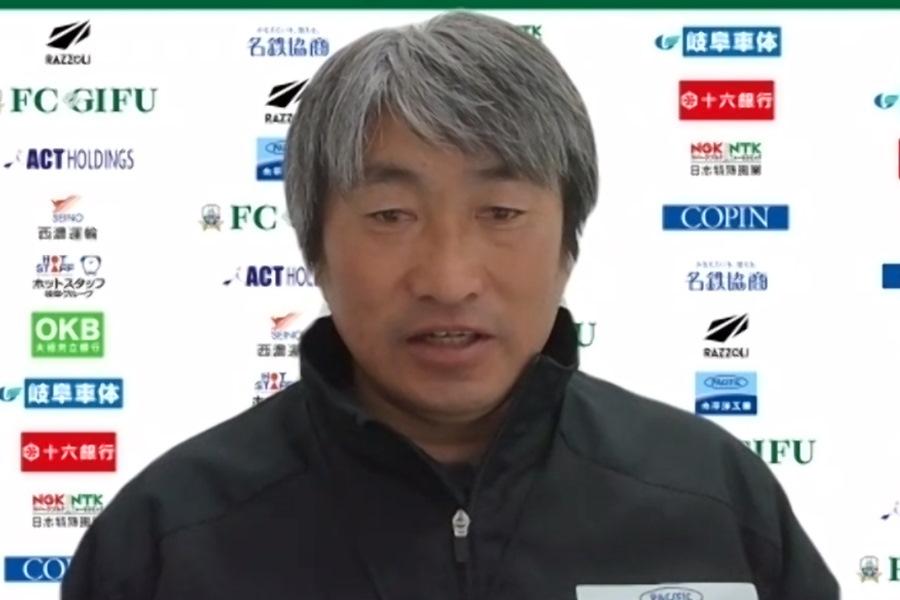 FC岐阜の安間貴義監督【※画像はスクリーンショットです】