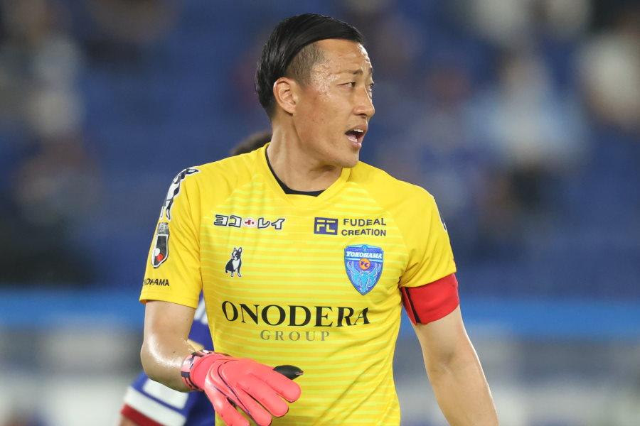 横浜FCのGK南雄太(※写真は昨シーズンのもの)【写真:高橋 学】