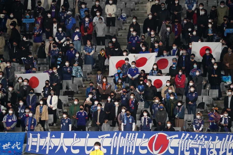 アルゼンチン側席で熱狂的な応援をした日本人サポーターが話題(※写真はイメージです)【写真:Getty Images】