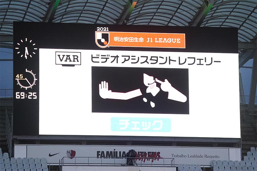 浦和レッズとセレッソ大阪の一戦でVAR絡みのハンド判定で混乱(写真はイメージです)【写真:Getty Images】