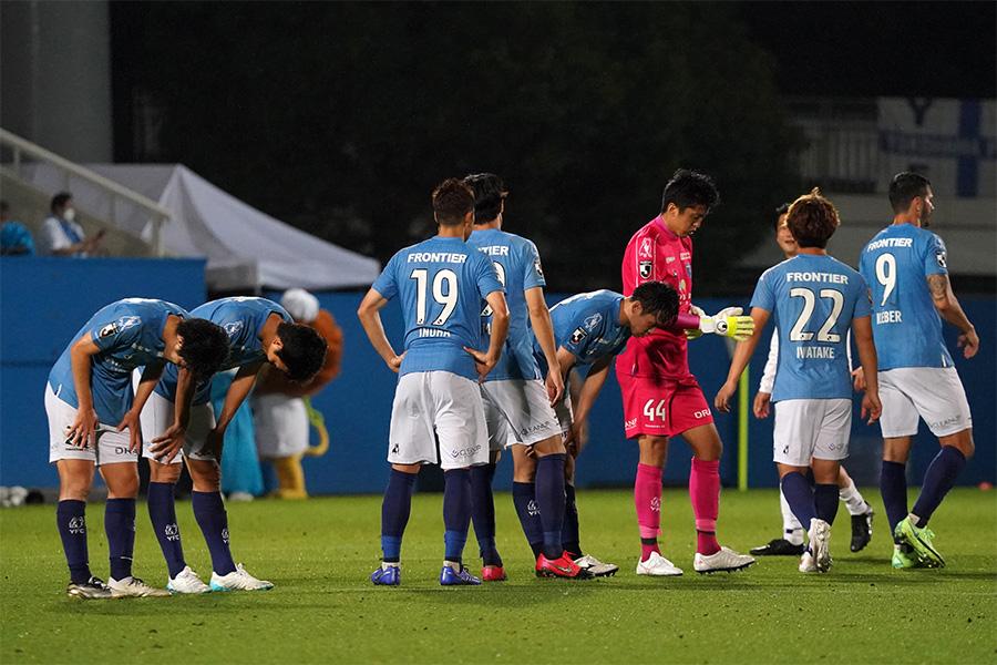最下位に沈む横浜FC【写真:Getty Images】