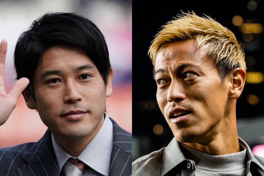 元日本代表の内田篤人氏と本田圭佑【写真:Getty Images】