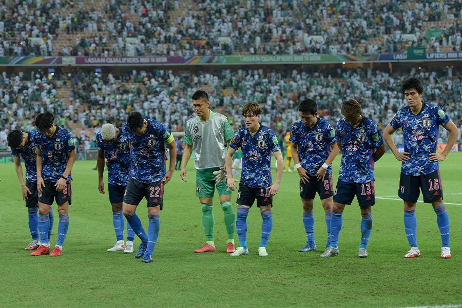 日本代表は敵地でサウジアラビアに敗れた【写真:Getty Images】